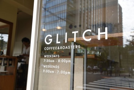 ②GLITCH COFFEE&ROASTERS