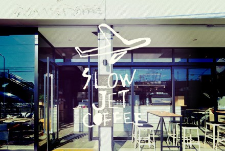 slowjetcoffee