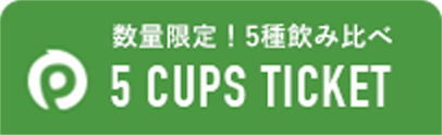 5 cups ticket