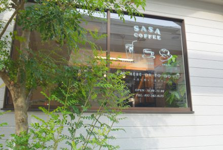SASA COFFEE