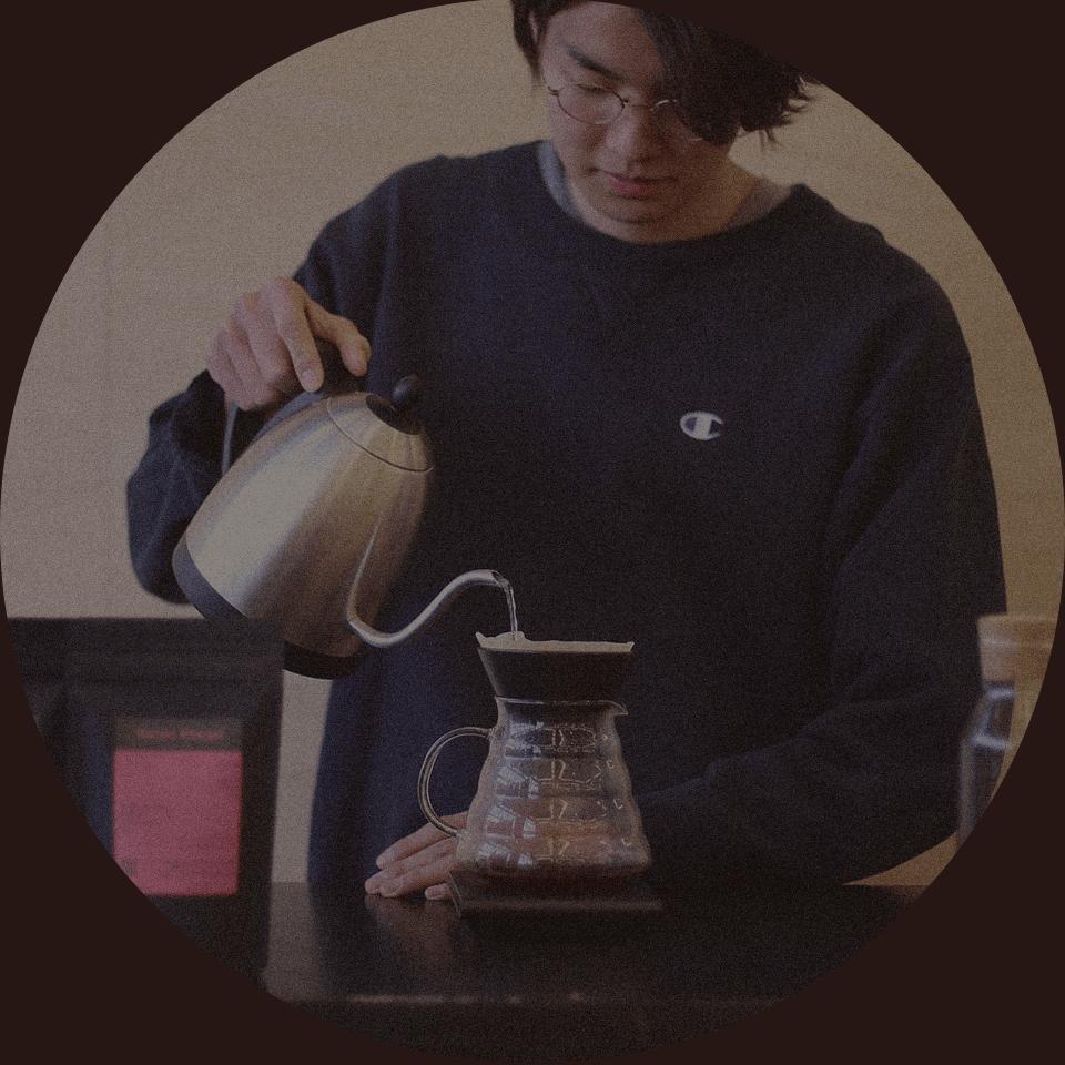 OBROS COFFEE 1095