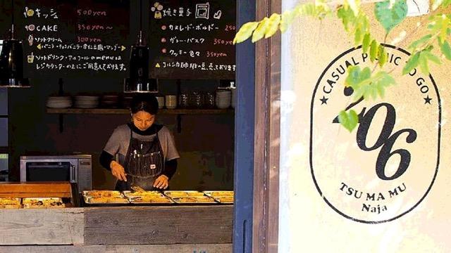 CORSICA COFFEE KITAHAMA ROASTING WORKS