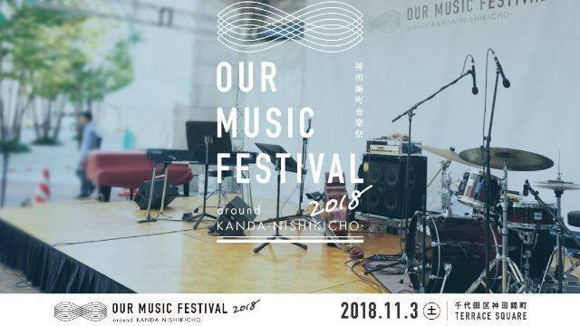 OUR MUSIC FESTIVAL 2018